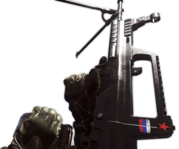 File:BF4 QBB-3.png