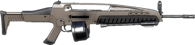 File:BFBC2 XM8 LMG ICON.png