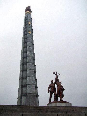 File:Juche Tower IRL.jpg