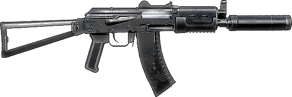 File:BFBC2 AKS-74u Krinkov ICON.png