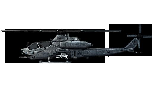 File:AH-1Z Viper Battlelog Icon.png