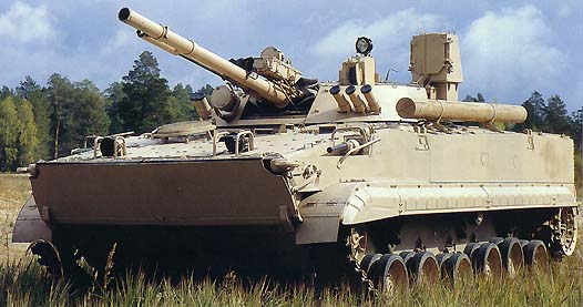 File:Bmp-3 tan.jpg