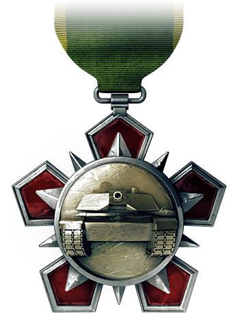 File:Tank Service Medal.jpg