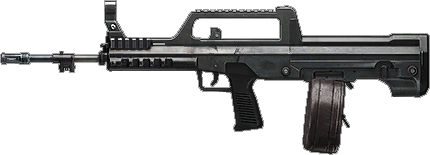 File:Bf4 qbb95.png