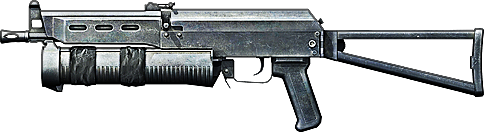 File:BF3 PP-19 ICON.png