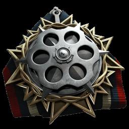 File:BF4 Gun Master Medal.png