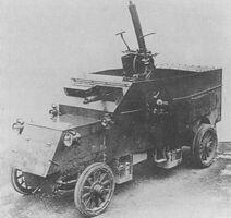 Artillery Truck IRL