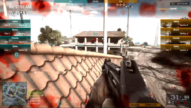 File:BF4 MX4.png