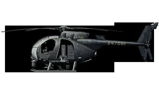 File:AH-6J Littlebird Battlelog Icon.png