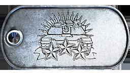 File:Tankservicestar25.png