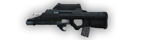 File:BF2 FN F2000.png