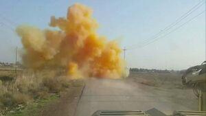 IraqMustardGasBomb