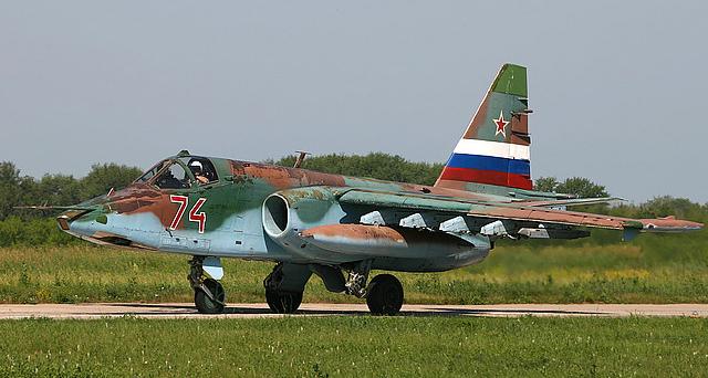 File:Su-25Rus.jpg