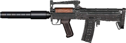 File:BF4 Groza4.png