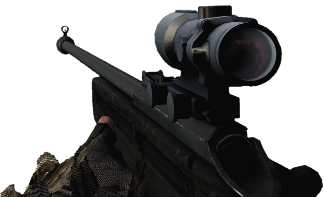 File:BFBC2 SV-98 4X Rifle Scope.png