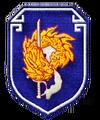 258th RVN Marine Brigade.png