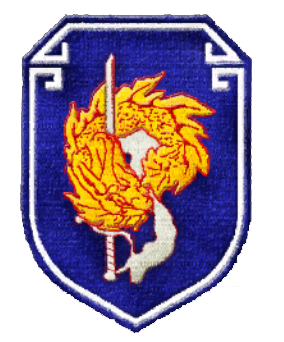 File:258th RVN Marine Brigade.png
