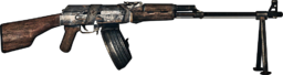 BFBC2V RPK ICON.png