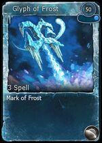 Glyph of Frost-0