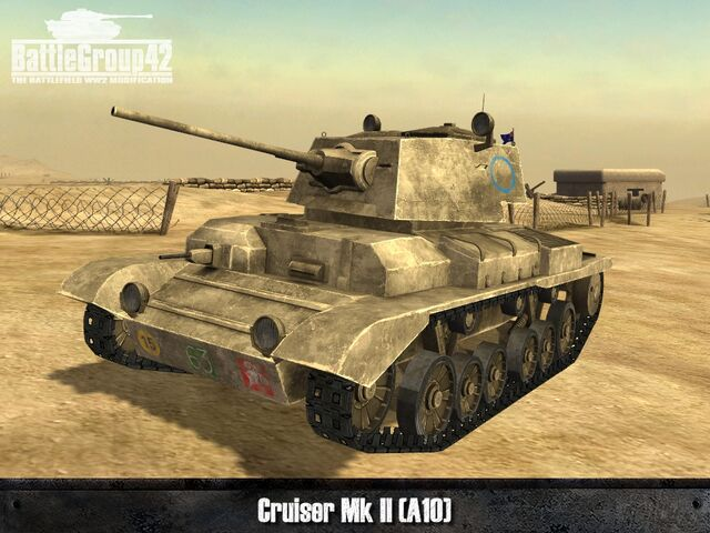 File:Cruiser Mk II 1.jpg