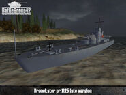 Bronekater Type 1125 3