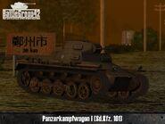 Panzer I 2