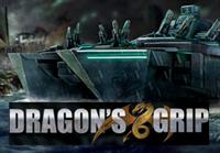Dragon's Grip Main Pic