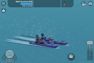 MAS Sentinel