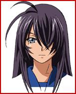 Seito kanu