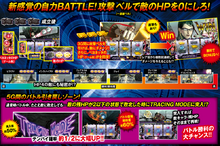 Bayonetta Pachislot Battle