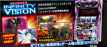 Bayonetta Pachislot Battle 1