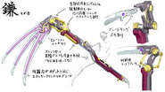 Weapon Artwork Chernobog 1