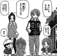 Shizuka'sYoungerSiblings