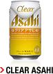 Celar Asahi