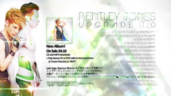 13 UPGRADE 1.0 Album Sampler - Riyū