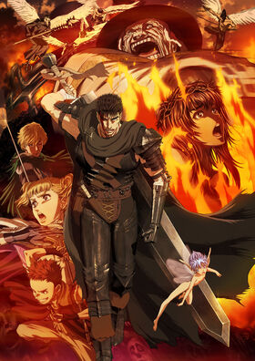 Berserk 2016 Premier visual art version 2
