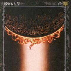 Vol 1 - no. 104 parallel version