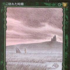 Vol 1 - no. 66 parallel version