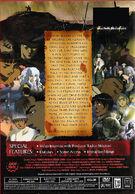 DVD 05 back