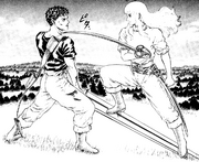 SwordSurfer