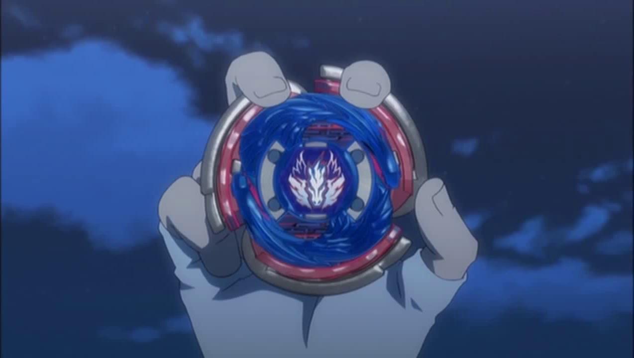 Beyblade Cosmic Pegasus FileGingka holding Cosmic