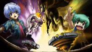 Sagiitario vs Aries