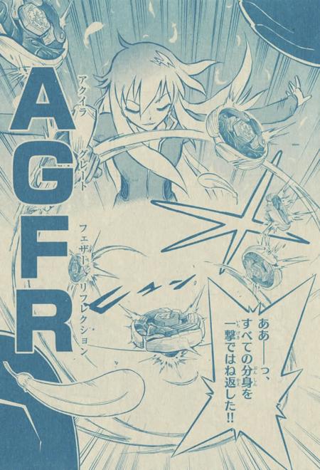 Beyblade Hikaru And Tsubasa Beyblades Tsubasa Agfr Manga