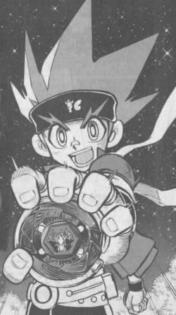 Ginga Hagane Manga