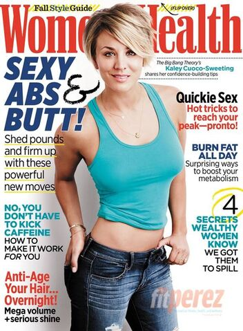 File:Kaley-cuoco-womens-health-magazine-cover-watermark oPt.jpg