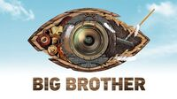 Big Brother Bulgaria 5 Logo