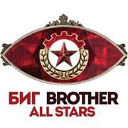 Big Brother Bulgaria AS 3 Logo