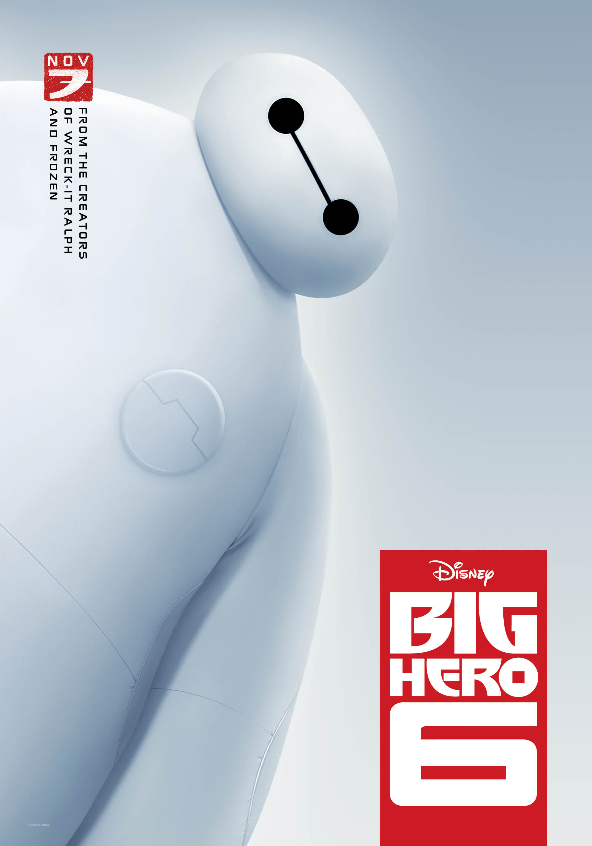 Big hero 6 credits scene they are not only books - Big Hero 6 Credits Scene They Are Not Only Books 22