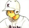 Takahito Ono