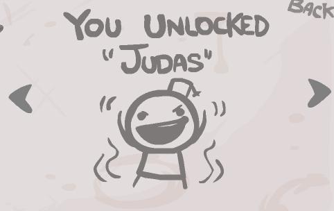 File:Judas achievement.png
